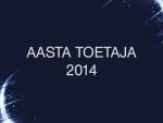 EKJLi liikmesklubid saavad esitada Aasta Toetaja 2014 nominente