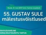 Gustav Sule mälestusvõistlustel osalevad Kirt, Laasma, Laanmäe jt Eesti tipud