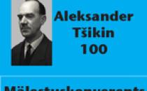 Kutse Tšika 100 juubelikonverentsile
